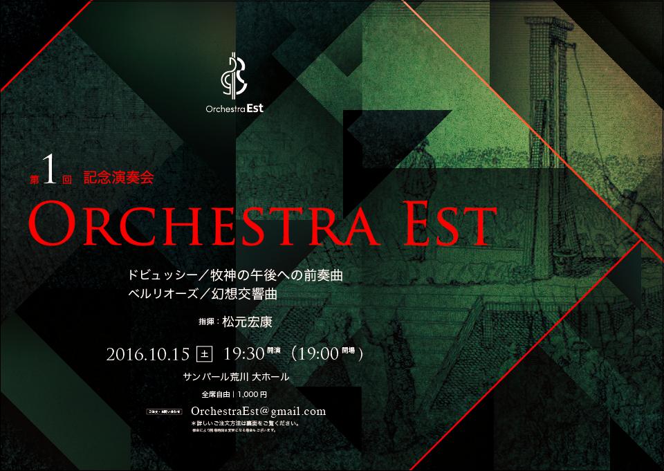 2016_orchestraest_fryer_comp